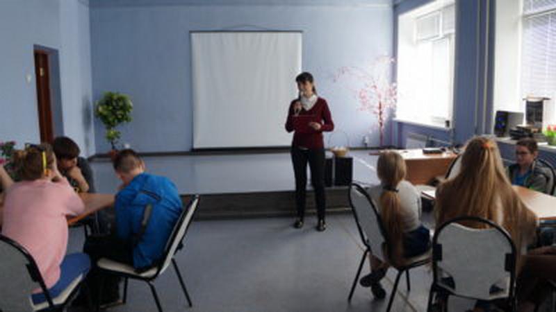 Фото: Юные экологи поучаствовали в интеллектуальной игре, посвящённой Дню России
