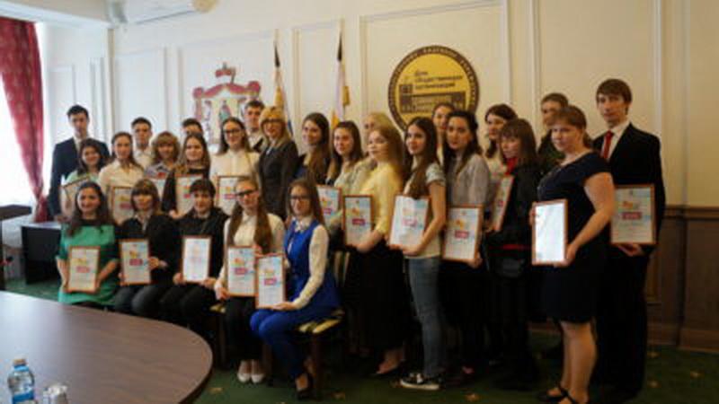 Фото: Представители Детского эколого-биологического центра среди победителей областного конкурса социальных проектов
