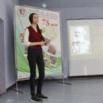 В Рязани прошел молодежный форум «Изучение и сохранение научного и культурно-исторического наследия П.П. Семенова-Тян-Шанского»