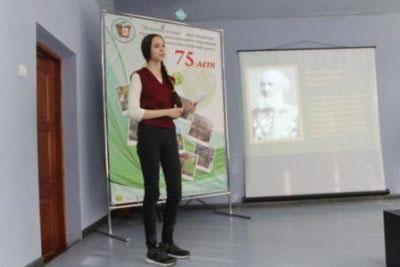 в Рязани прошел молодежный форум