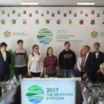 В Рязани состоялся конкурс «Мой профессиональный выбор — сельское хозяйство»