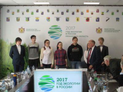 В Рязани состоялся конкурс Мой профессиональный выбор - сельское хозяйство