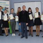 В Детском эколого-биологическом центре подвели итоги конкурса «Юннат-2017»