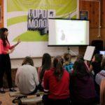 Активистам рязанских школ презентовали новую учебную программу Детского эколого-биологического центра