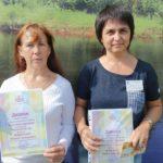 Педагоги Детского эколого-биологического центра стали победителями конкурса «По стопам Худекова»