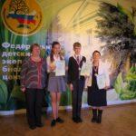 Рязанцы стали победителями Всероссийского конкурса-выставки «Юннат-2017»