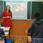 Детский эколого-биологический центр присоединился к акции «Живи, лес!»