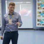 Начальник отдела инноваций Николай Вешта рассказал молодым журналистам о продвижении в соцсетях
