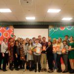 В рамках семинара «Молодёжь России. Технологии, вызовы, перспективы» состоялась презентация экологических проектов