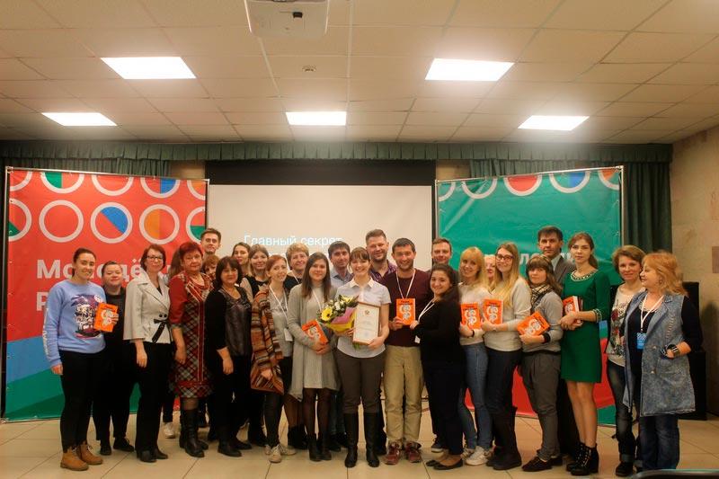 Фото: Молодёжь России. Технологии, вызовы, перспективы