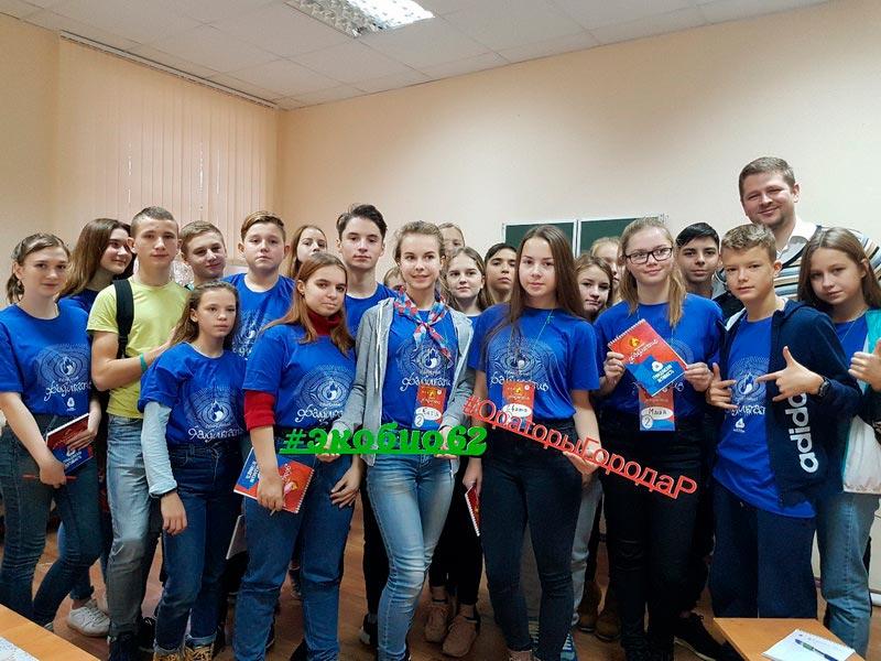Фото: сотрудники центра встретились с активистами РДШ