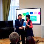 Сотрудники Детского эколого-биологического приняли участие в городском конкурсе проектов