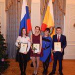 Обучающиеся Детского эколого-биологического центра получили награды по итогам года