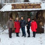 Сотрудники Детского эколого-биологического центра обменялись опытом с коллегами из Ярославской области