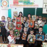 Педагоги центра провели открытые занятия в Клепиковской школе № 1