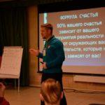 Сотрудники центра приняли участие в «Марафоне добрых дел»