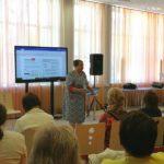 В Рязани прошёл семинар по реализации приоритетного проекта «Доступное дополнительное образование для детей»