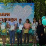 В центре подвели итоги областного конкурса краеведческих статей