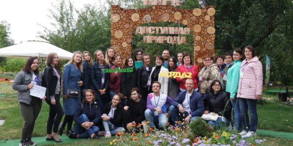 Участники окружного форума добровольцев посетили «Доступную природу»