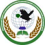 Подведены итоги областного конкурса программ и методических материалов
