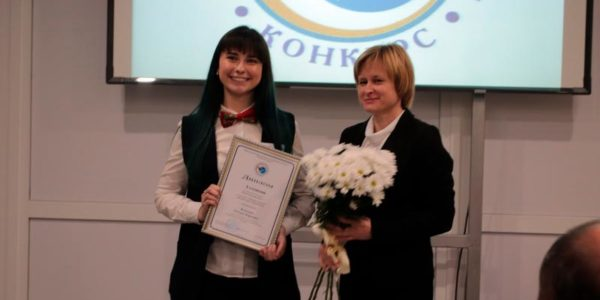Педагог центра победила в «Педагогическом дебюте»