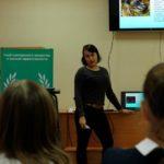 Обучающимся объединения «Экосфера» рассказали про «биоценоз»