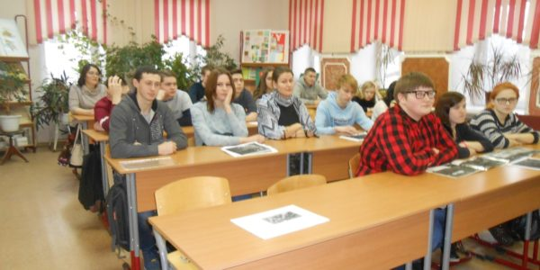 Педагог центра провела занятие для студентов строительного колледжа