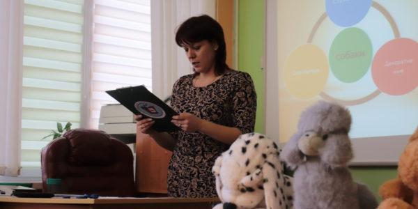 Педагог центра провела занятие «Человек собаке друг»