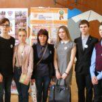 Обучающиеся Центра приняли участие в межрегиональном экологическом Форуме