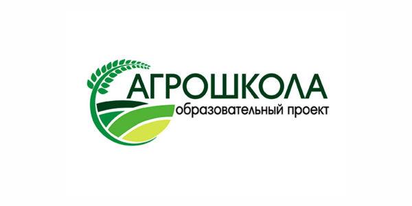 Подведение итогов сетевого образовательного проекта «Агрошкола»