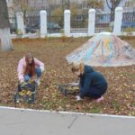 Эковолонтеры нашего Центра провели акцию по уборке парка «Доступная природа»