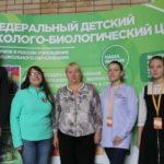 Проект «Агрошкола» стал победителем Всероссийского конкурса