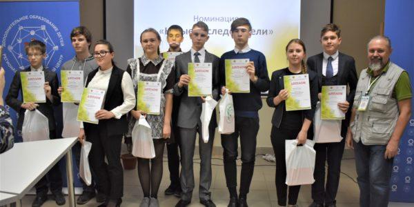 Итоги регионального этапа всероссийского конкурса «Юные исследователи окружающей среды»