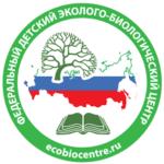 Федеральный детский эколого-биологический центр приглашает принять участие в Биошколе