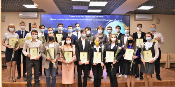 Обучающиеся Центра получили именные стипендии Губернатора