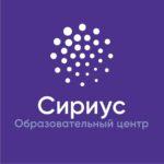 Повышение квалификации в центре «Сириус» по космической тематике