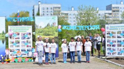 Фото: В Рязани прошёл фестиваль изделий из вторичных ресурсов