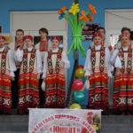 Фото: состоялось открытие конкурса «Юннат-2017»