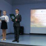 В Детском эколого-биологическом центре стартовал конкурс  юных исследователей окружающей среды