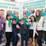 В Рязани появится парк реабилитации для детей с ограниченными возможностями здоровья «Доступная природа»