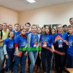 Сотрудники центра встретились с активистами РДШ