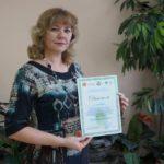 Начальник отдела цветоводства и ландшафтного дизайна Элла Лавенек стала призёром конкурса «Эколог года»