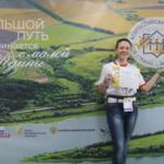 Обучающаяся Центра стала победителем Всероссийского конкурса