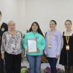 Победители Всероссийского конкурса «Юннат-2019»