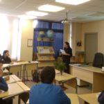 Обучающиеся Центра изучили дендрофлору Рязанской области