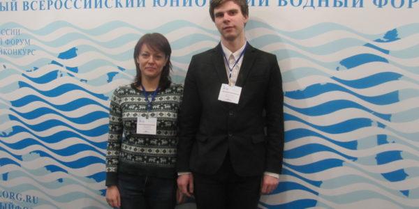 Участие в Первом Всероссийском юниорском водном форуме
