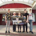 XVII Всероссийский конкурс молодежных авторских проектов и проектов в сфере образования «Моя страна — моя Россия»