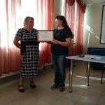 Награды сотрудников Центра