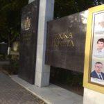 Директор нашего Центра внесена на Доску почета Рязанской области