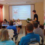 В Центре прошла презентация нового образовательного проекта для подростков, находящихся в трудной жизненной ситуации